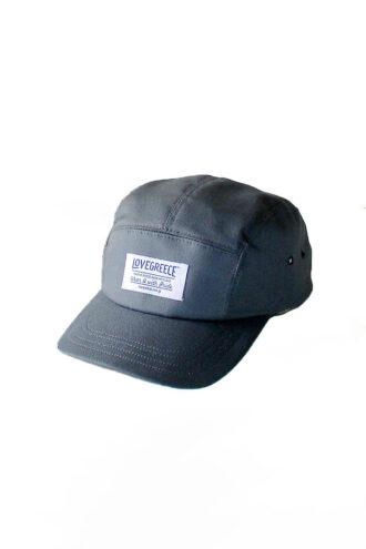 The Lovegreece 5-Panel Hat ™