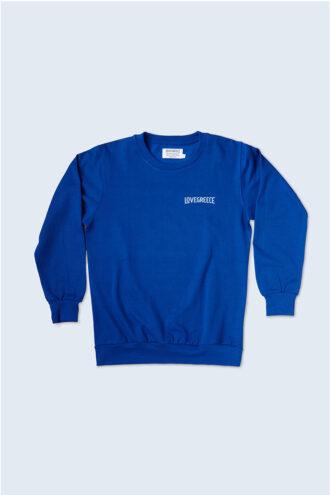Royal Blue sweatshirt on white background