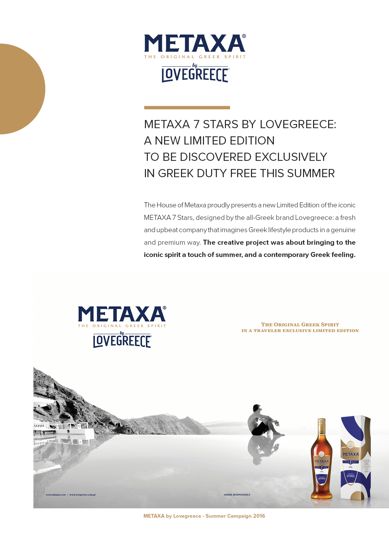 MetaxaLoveGreece-PressRelease-WebSite_LG_F1