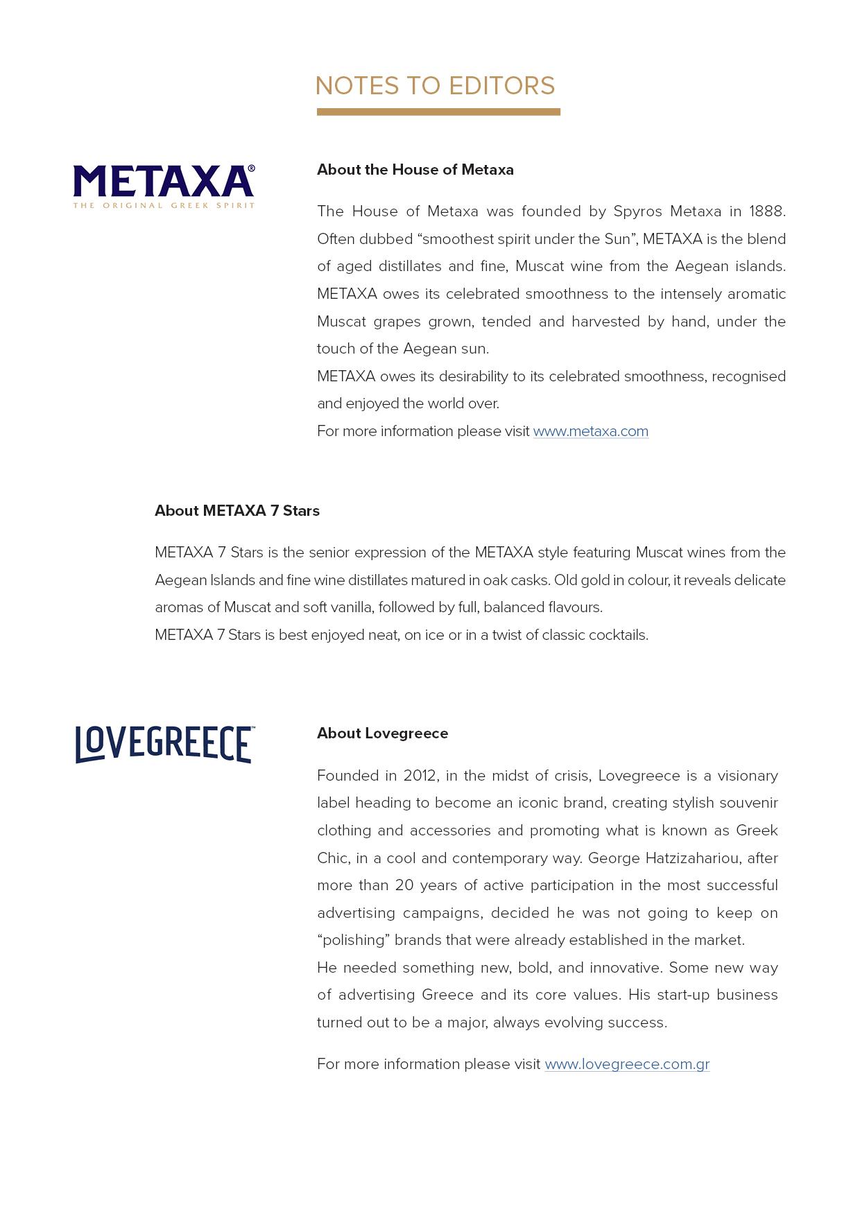 MetaxaLoveGreece-PressRelease-WebSite_LG_F15