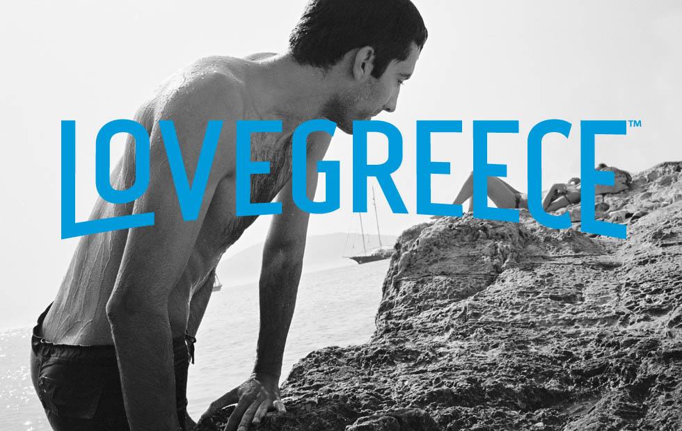 Greek Chic is back!