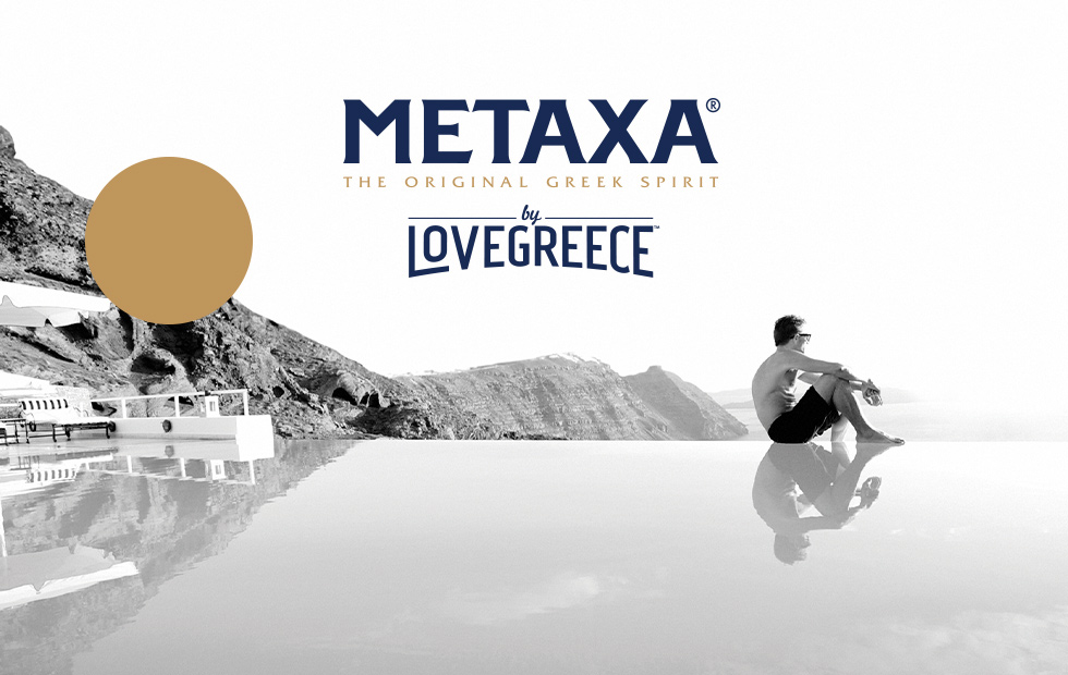 Metaxa_Pool