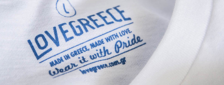 Lovegreece Made in Greece white t-shirt
